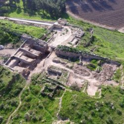 Archaeological Findings: Tel Lachish and King Hezekiah