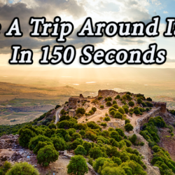 Take The 150-Second Trip Around Israel